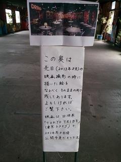 DSC_0308m.jpg