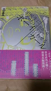 DSC_0717 - コピー.JPG