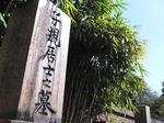 P1030457_shiki_ohaka_2.JPG