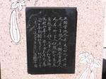 P1030458_shikihi_hibunn.JPG