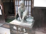 P1030830_shikidou2.JPG