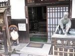 P1030833_shikidou3.JPG