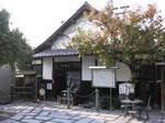 P1030837_shikidou.JPG