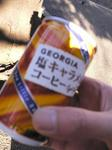 P1040187_cancoffee.JPG