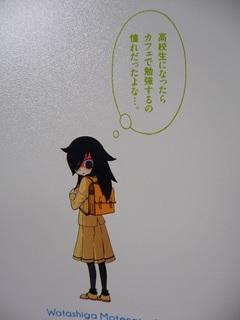 P1070598.jpg