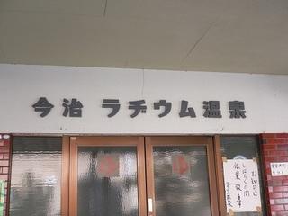 P1070870.jpg