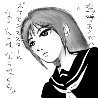 aaakogarenopokemonnmasuta-2.png