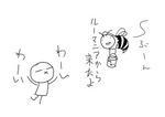 from_romania_1.JPG