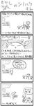 mukashibanashi1.jpg