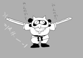 takemikazutinisemono_2.png